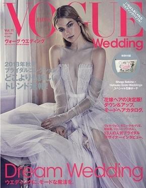 VOGUE Wedding 2017 秋冬 Vol.11